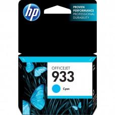 HP933 CN058AC ORIGINAL INKJET CYAN CARTRIDGE