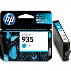 HP935 C2P20AN ORIGINAL INKJET CYAN CARTRIDGE