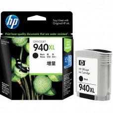 HP940XL C4906A ORIGINAL INKJET BLACK CARTRIDGE